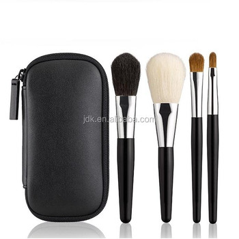 4pcs Starter * Small Makeup Brush Set * which Includes Powder / Blush / Eyeshadow/ Lip Brush JDK-PS7076