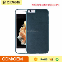 Custom design pc+tpu groove case for iphone 6 6s China supplier provide
