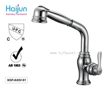 Lead Free Brass Single Handle Kitchen Faucet UPC Kitchen Water Mixer Tap