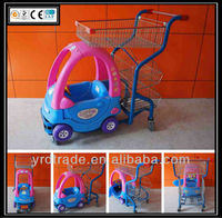 supermarket shopping trolley with toy car