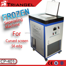 No need liquid nitrogen Cell Phone frozen lcd separating machine For Curved Touch Screen