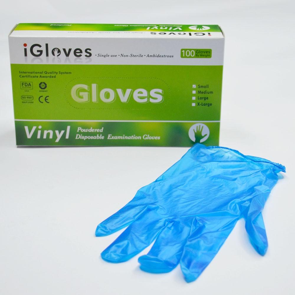 Wholesale Vinyl+Gloves - Online Buy Best Vinyl+Gloves from ...