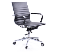 Executive Ergonomic Office Chair Ribbed PU