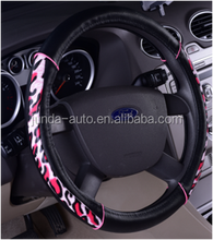 2017 Smart novelty new design car interior steering wheel covers