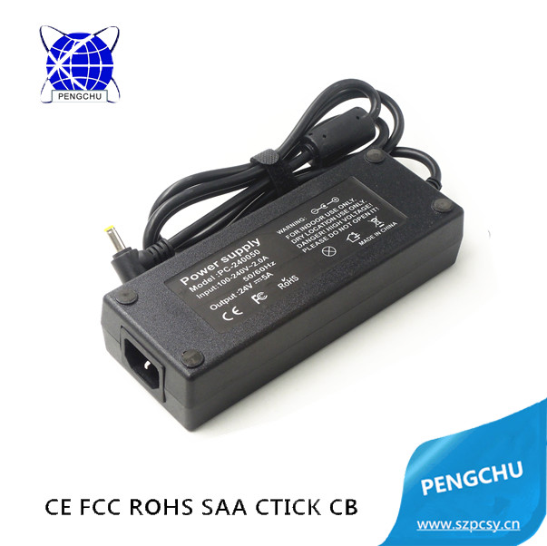 120W power adapter 12V 10A for security camera system