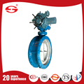 stainless steel flanged metal seated good quality flanged Butterfly Valve Alibaba