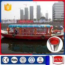 International Epoxy Micaceous Iron Oxide Paint Containers Marine Ship Paint Wood Coatings