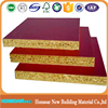 10MM, 12MM, 16MM, 17MM, 18MM, 25MM PARTICLE BOARD