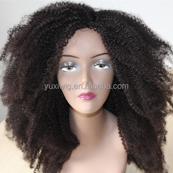 virgin brazilian human hair afro kinky curly wig for black