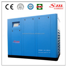 132kw heavy duty direct driven screw sales air compressors