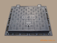 EN124 D400 Square Ductile Iron Lockable Manhole Cover