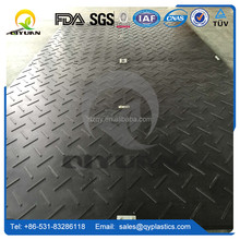 UHMW-PE oil drilling rig mat/ engineered plastic hdpe ground protection mat/ solid construction grass protection mats