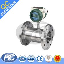 Flange connection gas turbine flowmeter / gas digital flow meter / axial turbine flow meter
