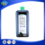 high quality ink for metronic automatic date inkjet