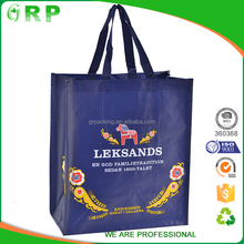 Custom eco-friendly reusable laminated folding cloth carrying bag