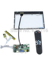 HDMI- VGA -AV -Audio LCD controller board +IPS 10.1 inch LCD panel N101ICG-L21 1280*800+LVDS cable +OSD keypad +Remote control