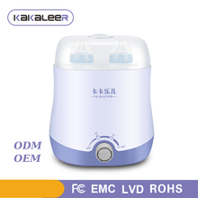 Double Bottle milk warmer with sterilization and food heater Function