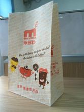 kraft paper bags for coffee, bread, cakes, tea, fried chicken