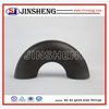 steel butt weld pipe fittings 60 degree elbow