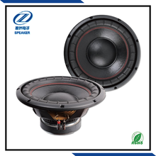 speaker large scale 12 inch subwoofer car audio ,subwoofer speaker car