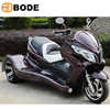 EEC 250/300CC 3 WHEEL MOTORBIKE (MC-393)