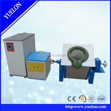 Factory price high efficiency medium frequency induction smelting furnace from china manufacturer