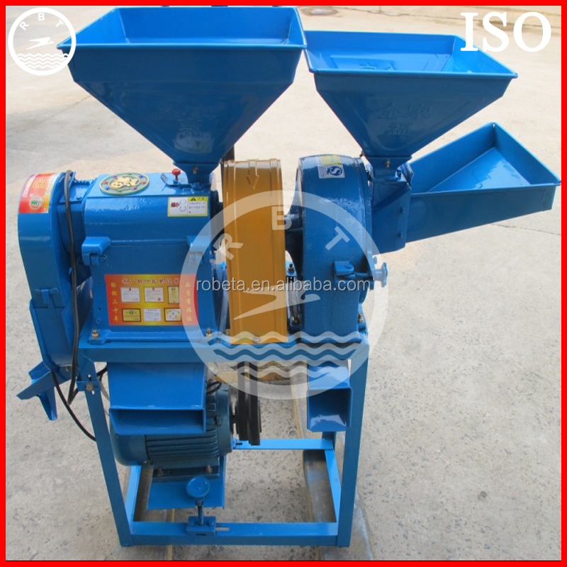 Robeta Factory price mini rice mill/cheap price rice mil plant and good price of rice mill