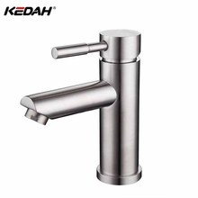 China factory supply cheap stainless steel basin faucet mixer brushed bathroom taps