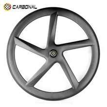 Carbon 5 Spokes Wheel 23mm Wide, Five Spoke Bicycle Wheel