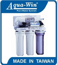 [ Model HY-3032 ] RO System Water Filter 50GPD 6 Stages with UV