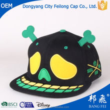 Hot sale fashionable custom baseball cap with ears and machine embroidery