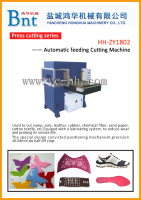 Die-cutting machine/leather cutting machine