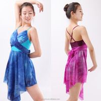 Dansgirl Stage Camisole Colourful Performance Ballet Dance Costumes