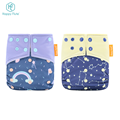 Unbranded product Happy Flute pul reusable and washable cloth diaper
