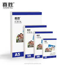 260g High Glossy RC photo paper 3R 4R 5R Inkjet waterproof photo paper