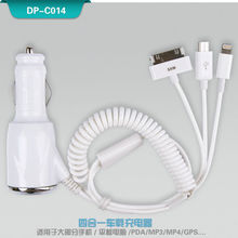 DPL 5V-2.1 4 in 1 A Car Charger Universal Charger Travel Charger For All phones OEM Custom Logo Wholesale DP-C014