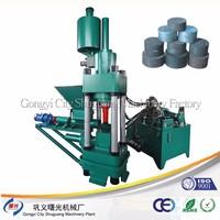 Y32 Metal recycling machine hydraulic scrap aluminium foil scrap baler (CE ISO)