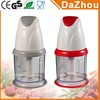 2017 Hot Style Portable Electric Chopper With Glass Jar Industrial Food Chopper