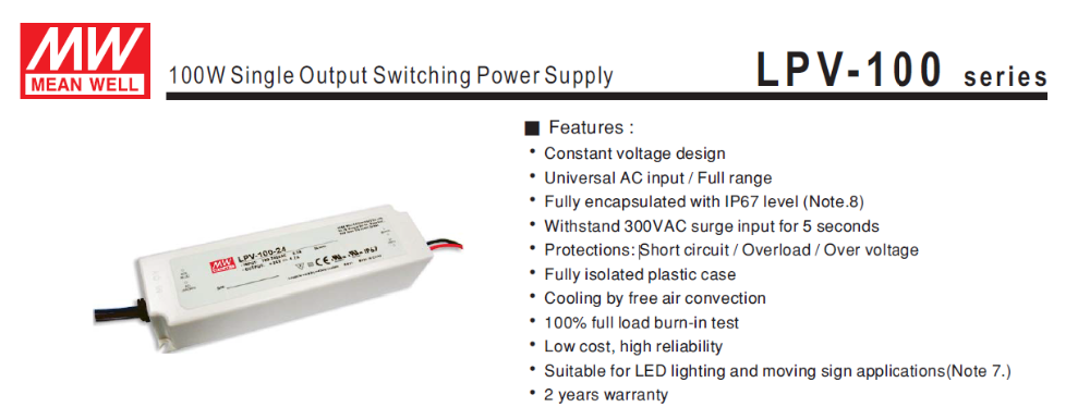 Meanwell LPV-100-12 100w 8.5a 12v IP67 waterproof led driver
