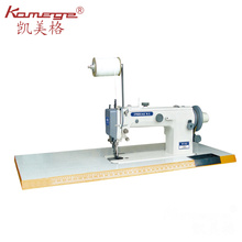 KY-3822 Mocca Shoes Sofa Leather Contraction Sewing Machine