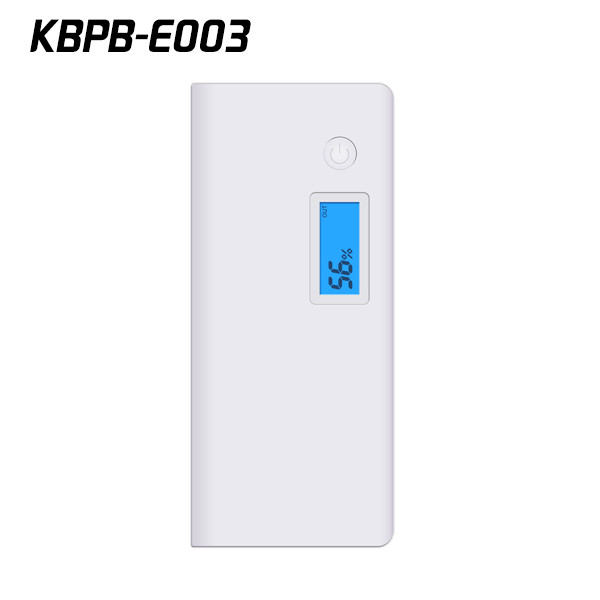 Power Bank.jpg