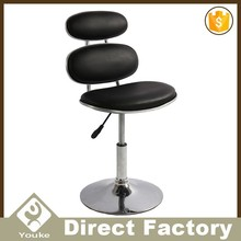 Chic modern adjustable hairdresser's stool