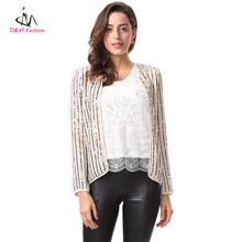 Beige No Button Sequin Embellished Open Front Oversize Loose Fashion Ladies Blouse