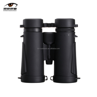 HD 8x32 Binoculars Professional Hunting Tele Scope Zoom High Quality Vision No Infrared Eyepiece