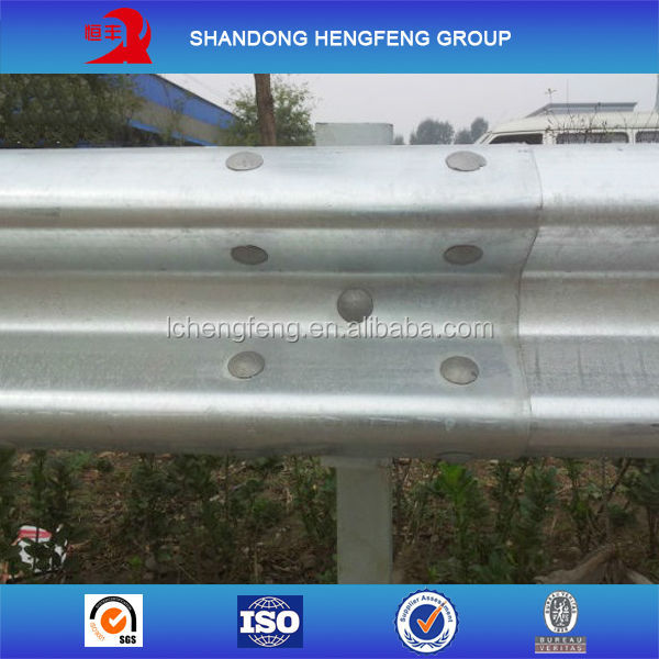 Corrugated W Beam Vehicle Highway Guardrail Barrier