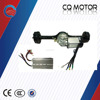 60V 1.2KW DC mtoor 2 speed differential rear axle with oil drum brake