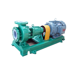 IH/IHF centrifugal water pump small electric water pump