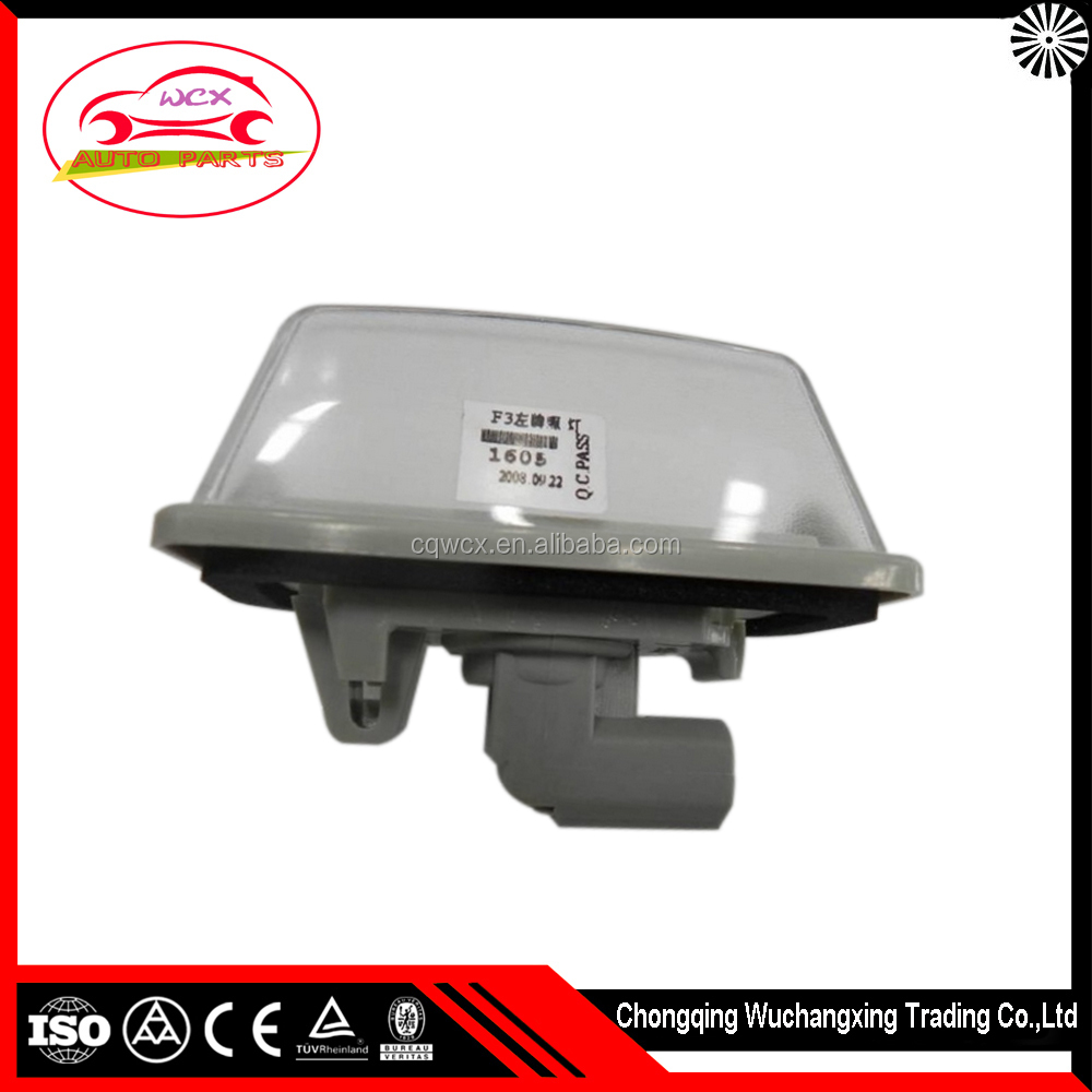 BYD F3 left license lamp F3-4108100