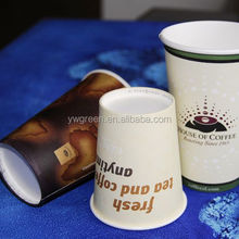 7oz disaposable double wall hot coffee paper cup with hot lid white paper cup