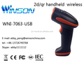 WNI-7063 2d wireless strong appearance handheld barcode scanner Customized Design wireless 1d/2d barcode scanner
